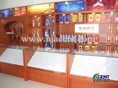 红酒展示柜,烟酒展示柜 南京艾森特货架展柜制造厂家